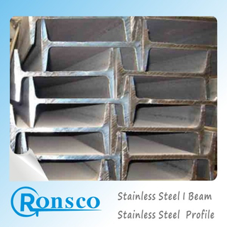 Hot Rolled Price List Prices Manufacturers Beams Stainless Steel I Beam For Sale
