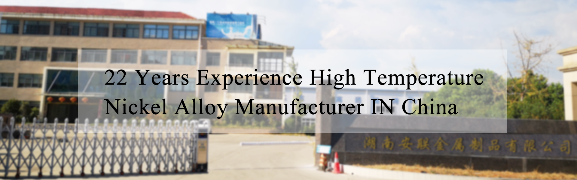 22 years of professional Stainless Steel Pipe & High-Temperature Alloy Factory